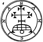 Seal of Samigina