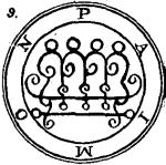 Seal of Paimon