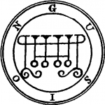 011-seal-of-gusion-q100-500x500